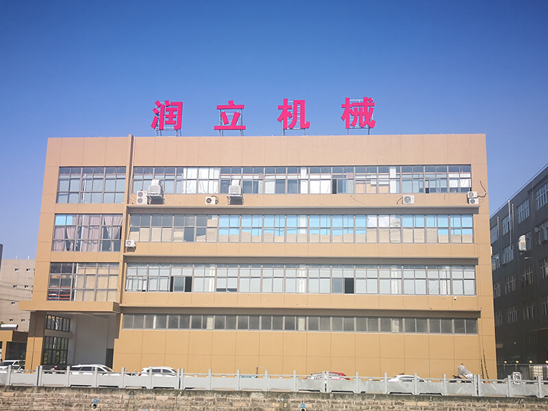 Ruian RunLi Machinery Co., Ltd.