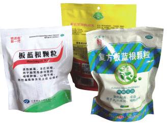 Bag In Bag Packaging Machine