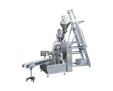 Pickled Vegetable Weighing And Packaging Machine