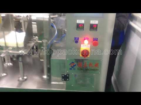 Sauce Pouch Filling And Sealing Machine
