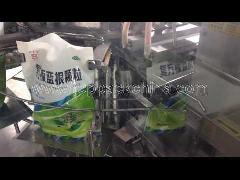 pouch in pouch packing machine