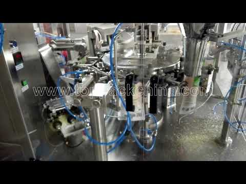 Rotary popcorn pouch packaging machine