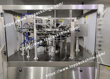 6 Undeniable Reasons Why You Should Consider Rotary Packing Machine