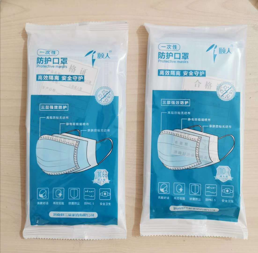 Medical mask Pouch Packing Machine